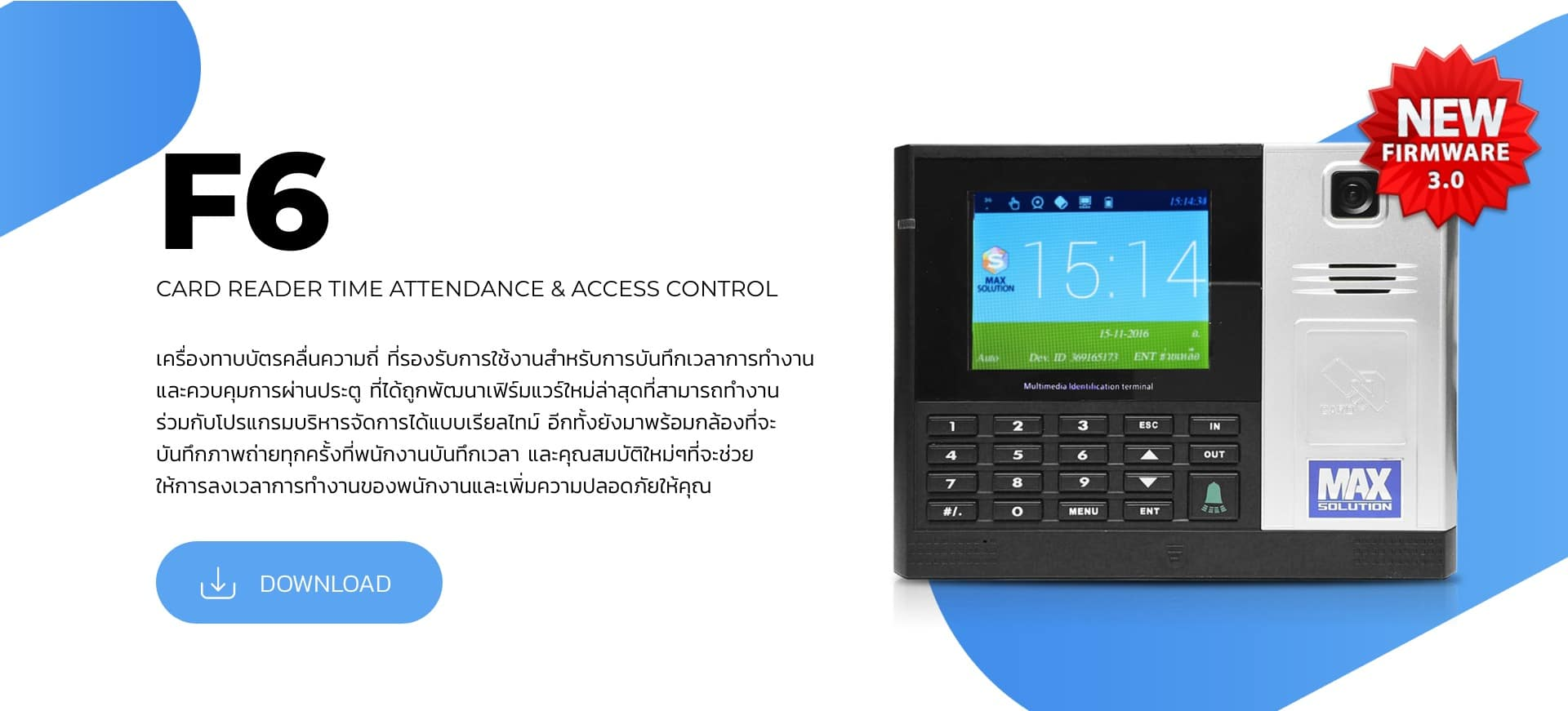 F6 เครื่องทาบบัตร แบบคลื่นความถี่ RFID Card Reader