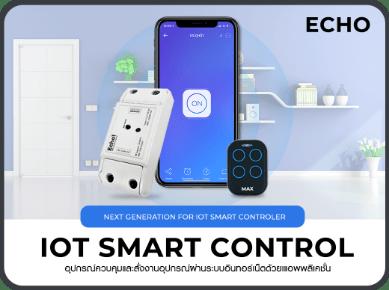 Echo : อุปกรณ์ Smart IoT สำหรับควบคุมการทำงานอุปกรณ์ต่างๆผ่าน internet