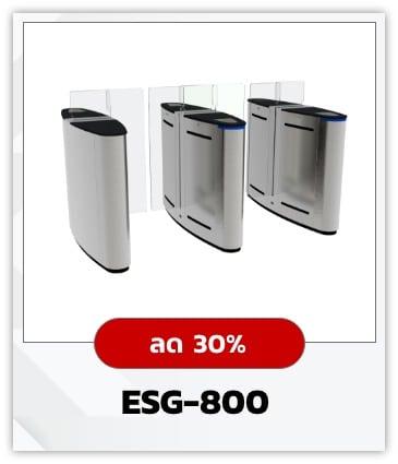 ESG-800 : Slide Gate ประตูกั้นไฟฟ้าแบบบานเลื่อน