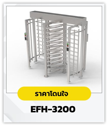 EFH-3200 : Full Height