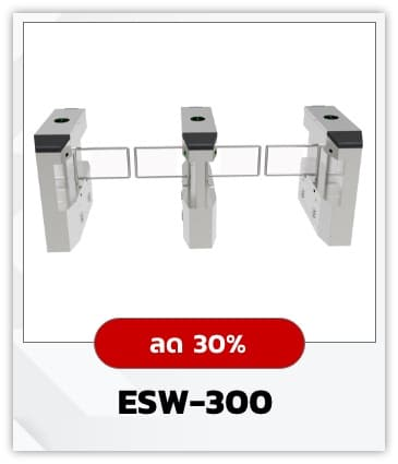 ESW-300 : Swing Gate Barrier